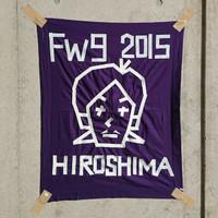 141206fw92015hiroshima